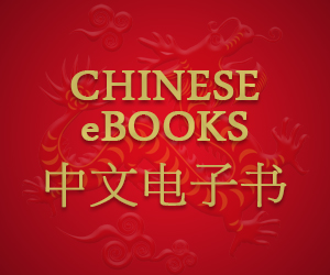 Chinese Titles