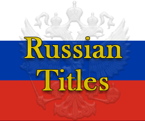 Russian Titles